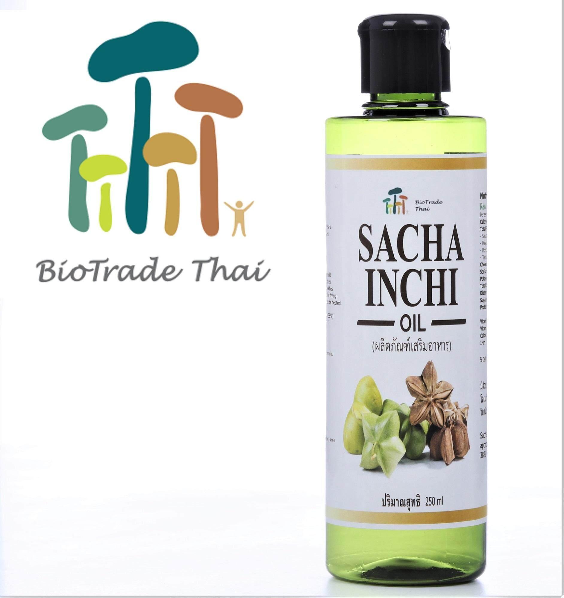 ไบโอเทรด (ไทย) น้ำมัน ถั่วดาวอินคา, สกัดเย็น, ไม่มีสิ่งอื่นเจือปน 1 ขวด, 1 x 250ml; น้ำมันถั่วดาวอินคาสกัดเย็นชนิด; 1x Biotrade Thai Sacha Inchi oil 250 ml, cold pressed, virgin (1 bottle of 250 ml)