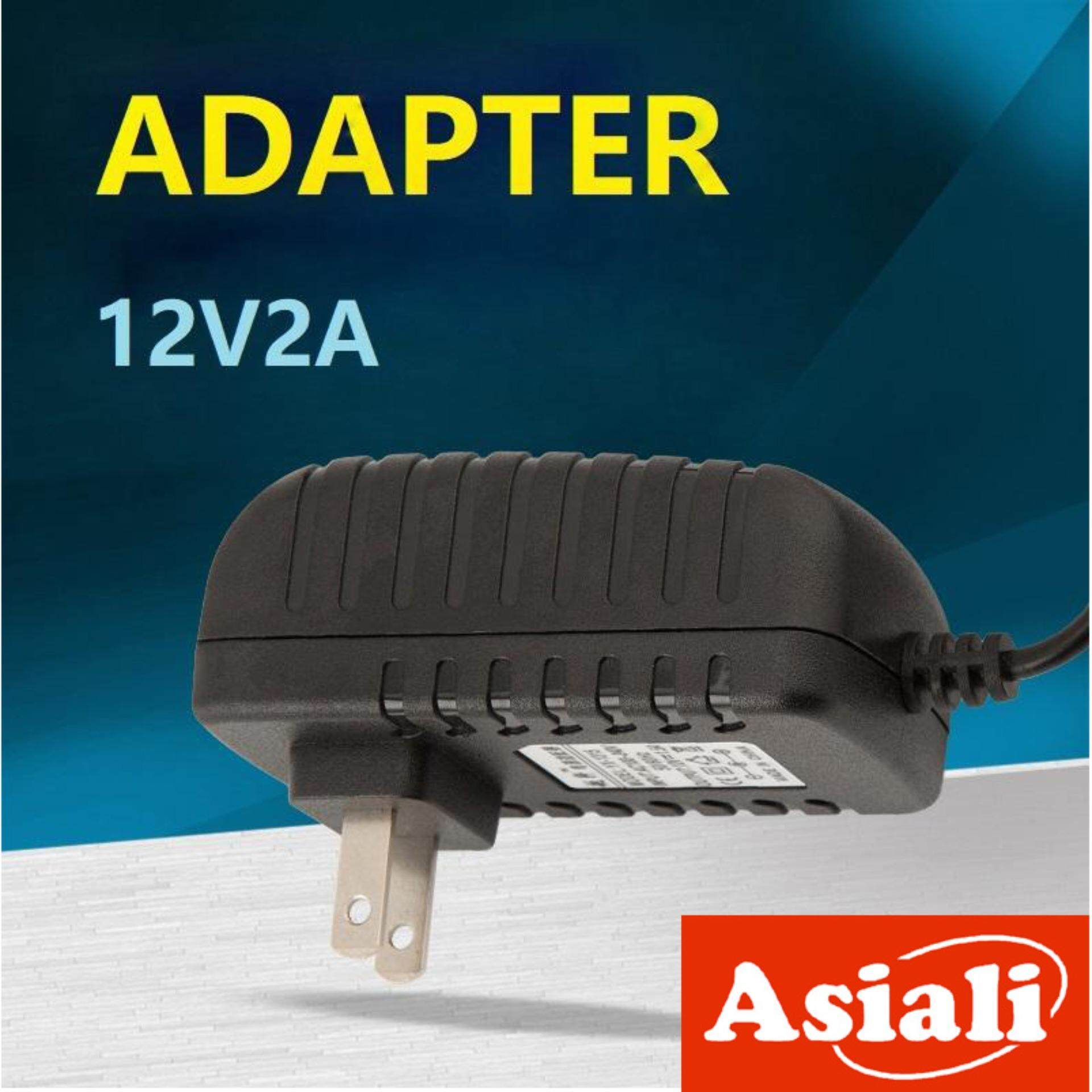 Asiali Adapter AC 100-240V to 12V2A / DC12V2A / 12V2000mA