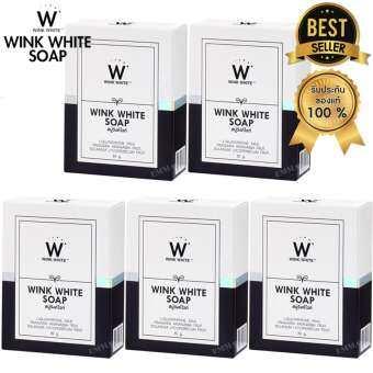 รีวิว Wink White Soap สบู่วิงค์ไวท์ ผสมกลูต้า น้ำนมแพะ ช่วยทำความสะอาดผิว บำรุงผิว ให้ขาวเนียนใส ขนาด 80g. (5 ก้อน)