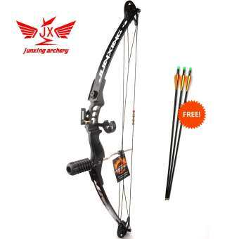 ธนู Junxing M183 Compound Bow 30-40lbs (Poundage adjustable) Sport Outdoor Archery Target Practice Fishing [x3 Arrows as Gift]