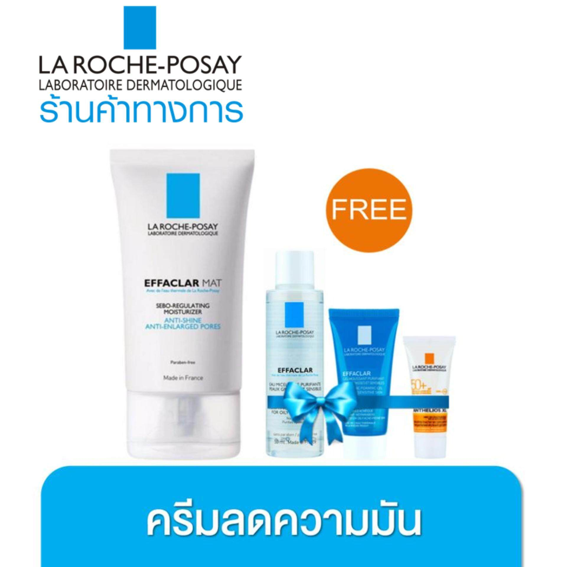 แนะนำ [ฟรี 3 ชิ้น] La Roche Posay Effaclar MAT ลา โรช-โพเซย์ เอฟฟาคลาร์ แมท ครีมลดปัญหาสิว ลดความัน กระชับรูขุมขน 40 มล.[ฟรี!คลีนซิ่งน้ำแร่สำหรับผิวมัน 50 มล., เอฟฟาคลาร์ เจลล้างหน้า 15 มล. 1 ชิ้น และ แอนเทลิโอส ดรายทัช 3 มล. 1 ชิ้น] (สำหรับดูแลสิวผิวมัน) ใช้ได้ผลจริง