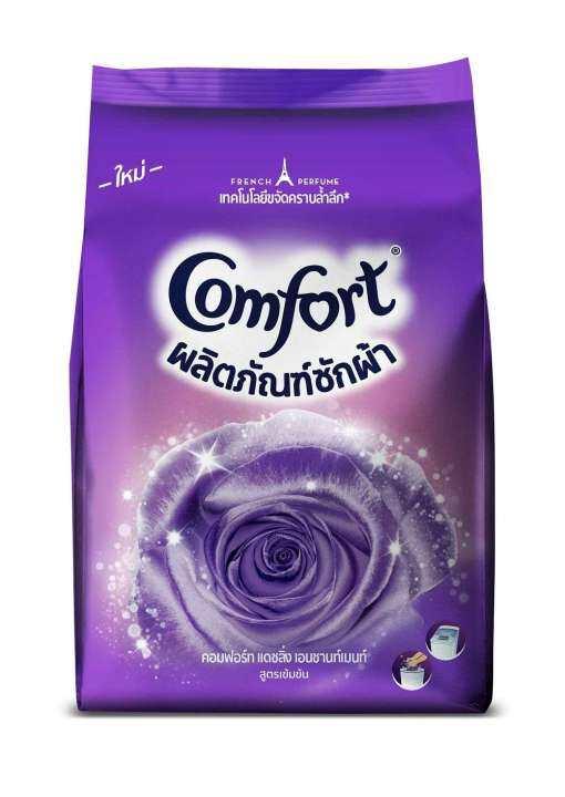 Comfort Dazzling Enchantment Concentrated Washing Powder Purple 750 g. คอมฟอร์ท แดซลิ่ง เอนชานท์เมนท์ สีม่วง ผงซักฟอก สูตรเข้มข้น 750 ก.