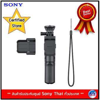 Sony Shooting Grip VCT-STG1