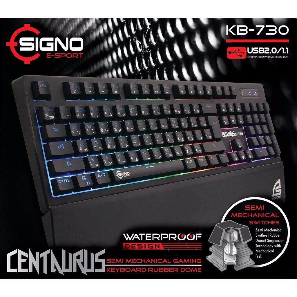 SIGNO E-Sport KB-730 คีย์บอร์ดสำหรับเกม CENTAURUS by ESPORTMART Semi-Mechanical Gaming Keyboard