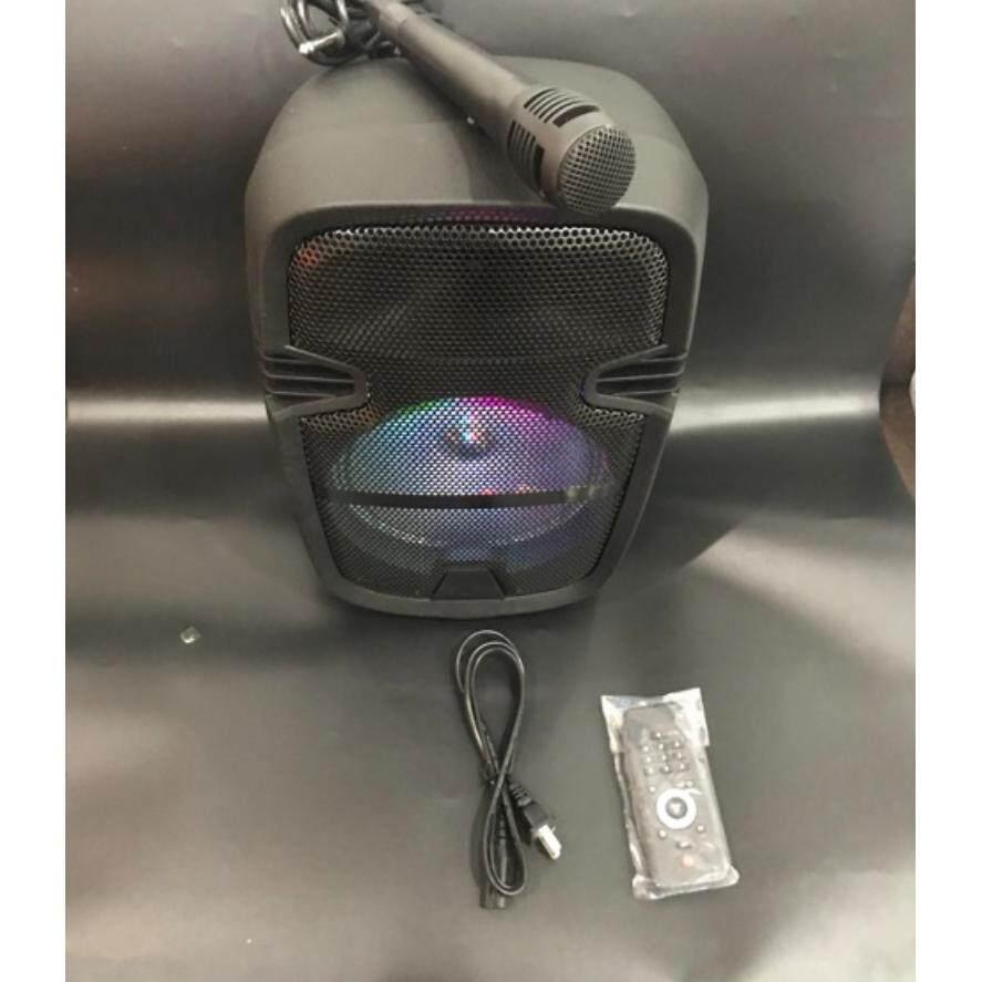 ส่งฟรี ลำโพงแบบพกพา KaideeLi KaideeLi S-606 ตู้ลำโพงขยายเสียง ลำโพงช่วยสอน 8 นิ้ว+ไมค์สาย 100 WATT แบตเตอรี่ในตัว ฺ USB SDcard เชื่อมต่อ Bluetooth ลดล้างสต๊อก
