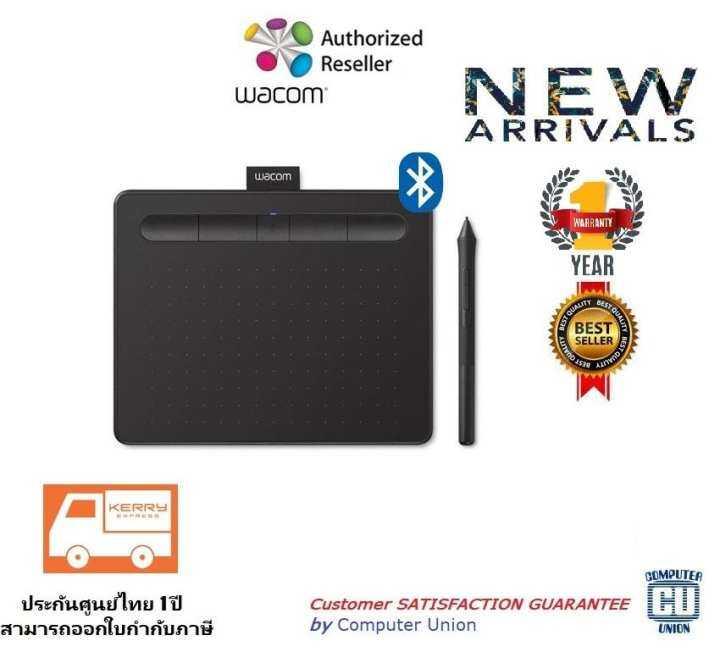 ราคา Wacom Intuos S with Bluetooth : CTL-4100WL เม้าส์ปากกา