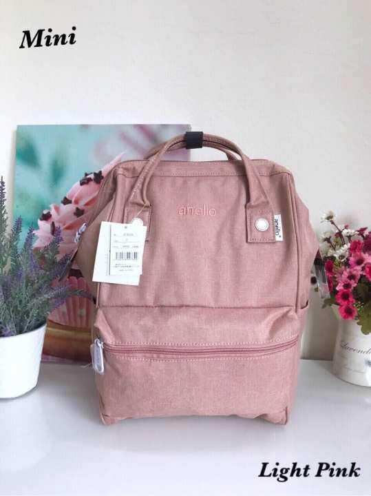 ซื้อที่ไหน Anello Dense Motted Polyester Hinged Clasp Mini Backpack (ของแท้  % ) 3c2b4ec1beb76