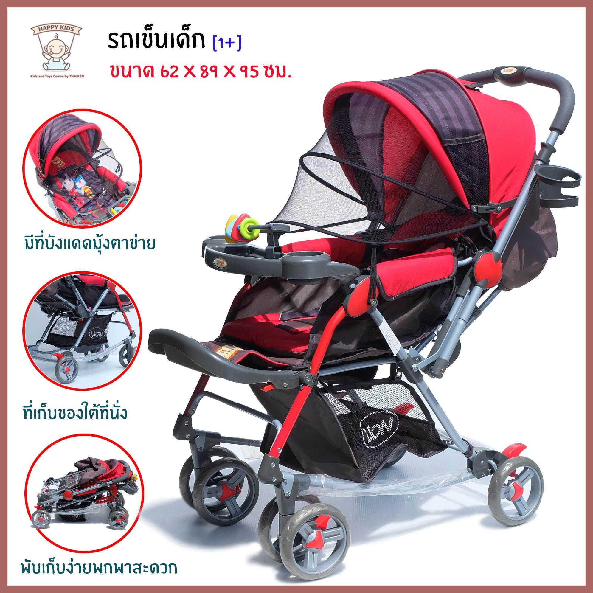 Thaiken รถเข็นเด็กเล็ก 218 (สีแดง)