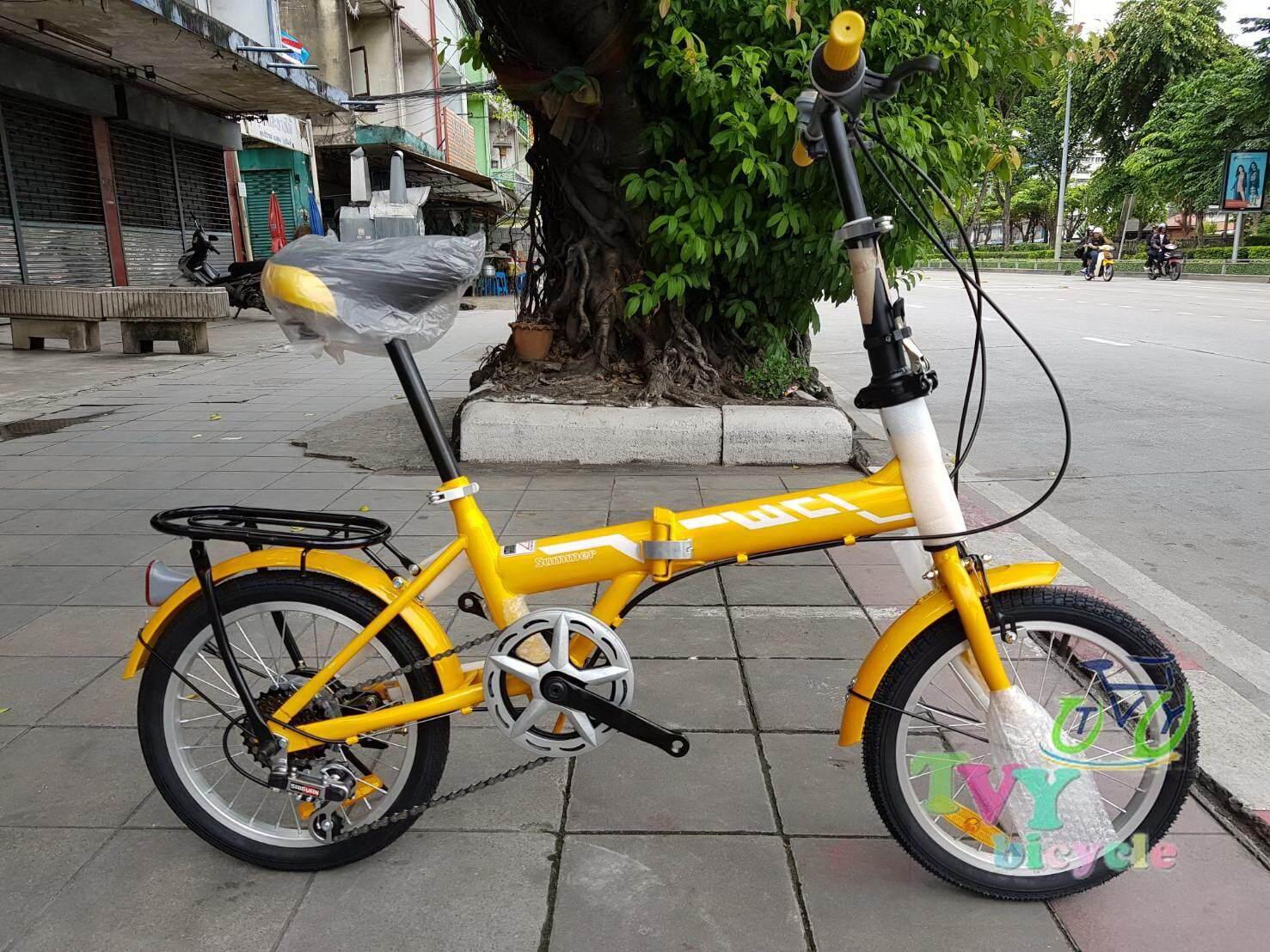 """WCI จักรยานพับได้ 16"""" Summer 6speed"""