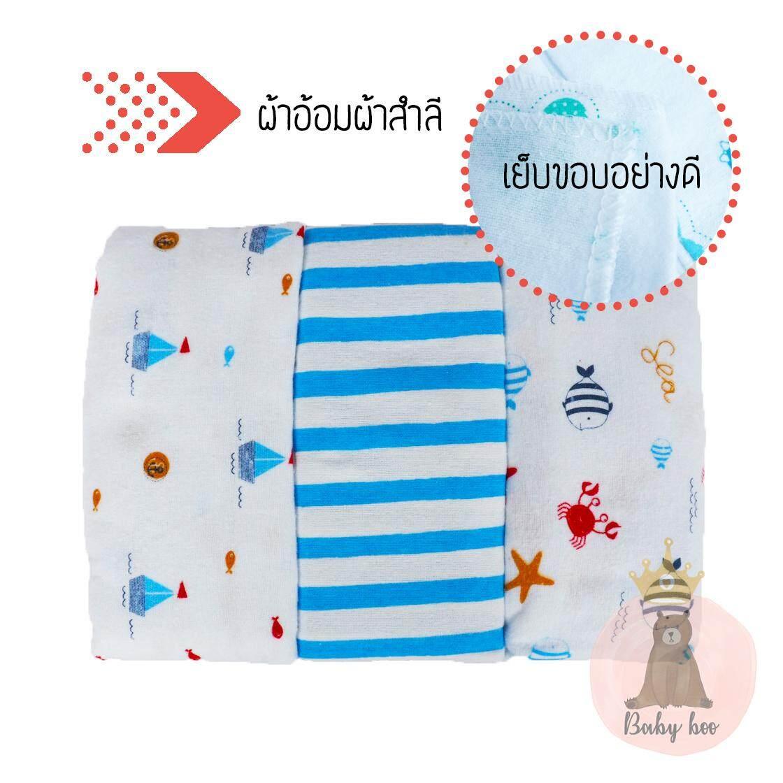 ผ้าอ้อมผ้าสำลี 27 นิ้ว - แพ็ค 12 ผืน คละสี (ลาย SEA)