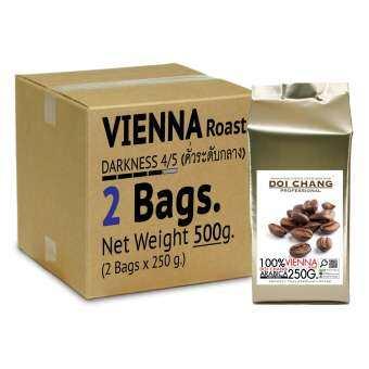 กาแฟ คั่วกลาง Vienna 500 g. (2×250g) แบบเมล็ด Doi Chang Professional Roasted Coffee Bean จาก เมล็ดกาแฟ กาแฟดอยช้าง (กาแฟสด)