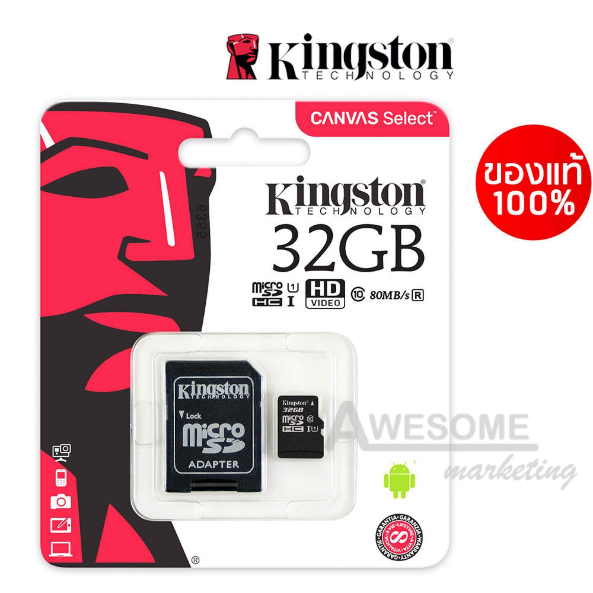Kingston microSD Card Canvas Select ความจุ 32 GB Class 10 ความเร็ว 80/10MB/s (SDCS/32GBFR)