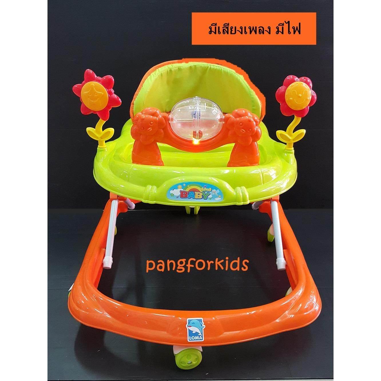 รีวิว Pangforkids รถหัดเดินเด็ก รุ่นลูกแก้วหมุน+ดอกไม้ มีเสียงเพลง-มีไฟกระพริบ ปรับสูงต่ำ 3 ระดับ พลาสติคคุณภาพดี สีสด พร้อมของเล่นกระตุ้นการมอง การได้ยินและสัมผัส