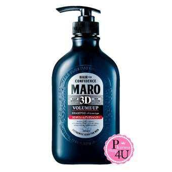 แนะนำ Maro 3D Volume Up shampoo 460 ml แชมพู มาโร ทรีดี