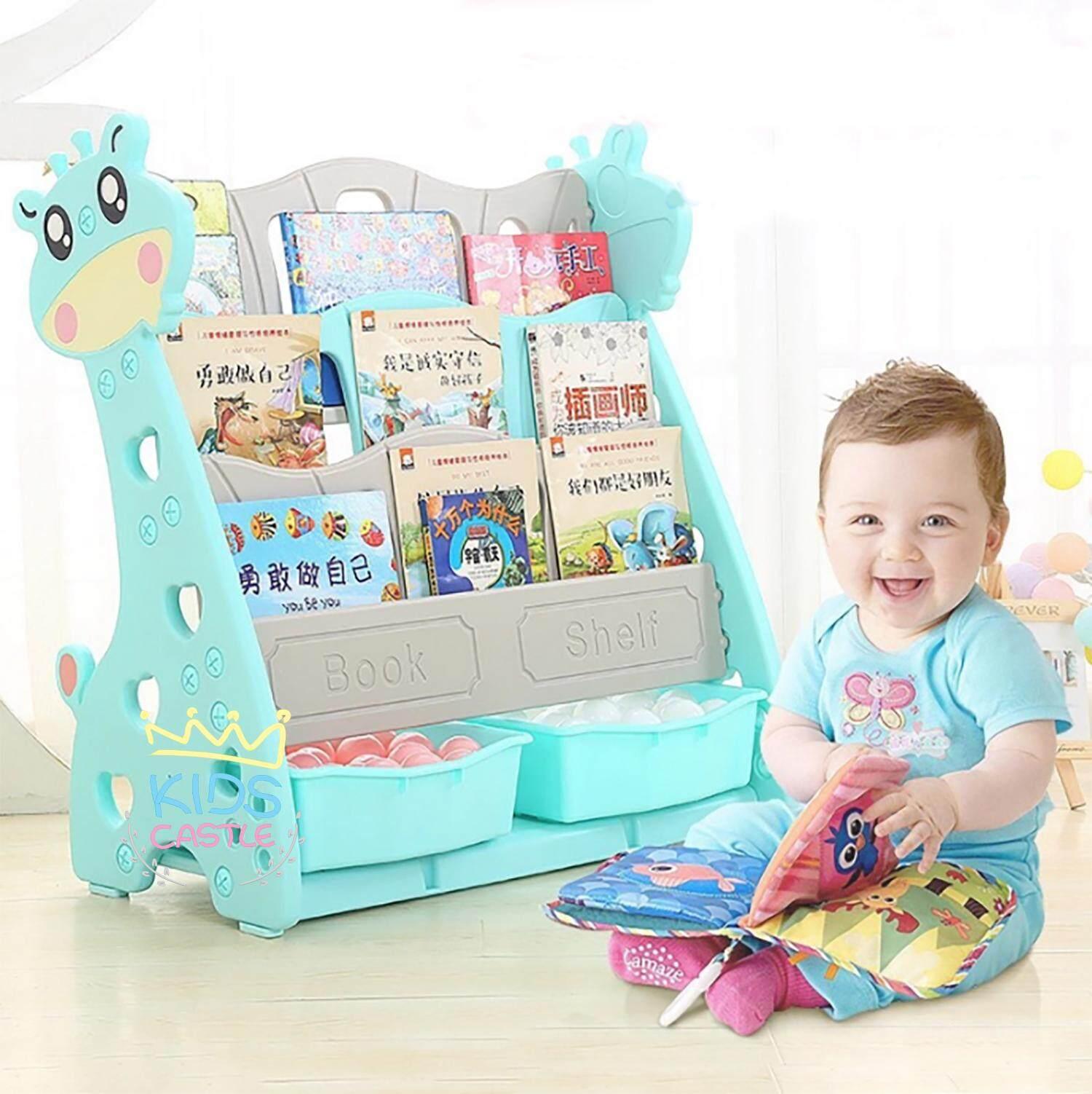 Kids castle ชั้นวางหนังสือยีราฟน่ารัก แบบมีกล่องใส่ของด้านล่าง