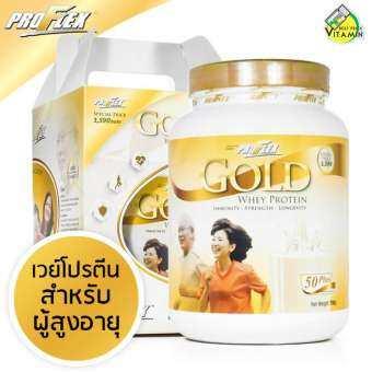 Proflex Gold Whey Protein [700 g.] ช่วยเสริมสร้างความแข็งแรง สมบูรณ์ของร่างกาย ทำให้พร้อมที่จะปฏิบัต-