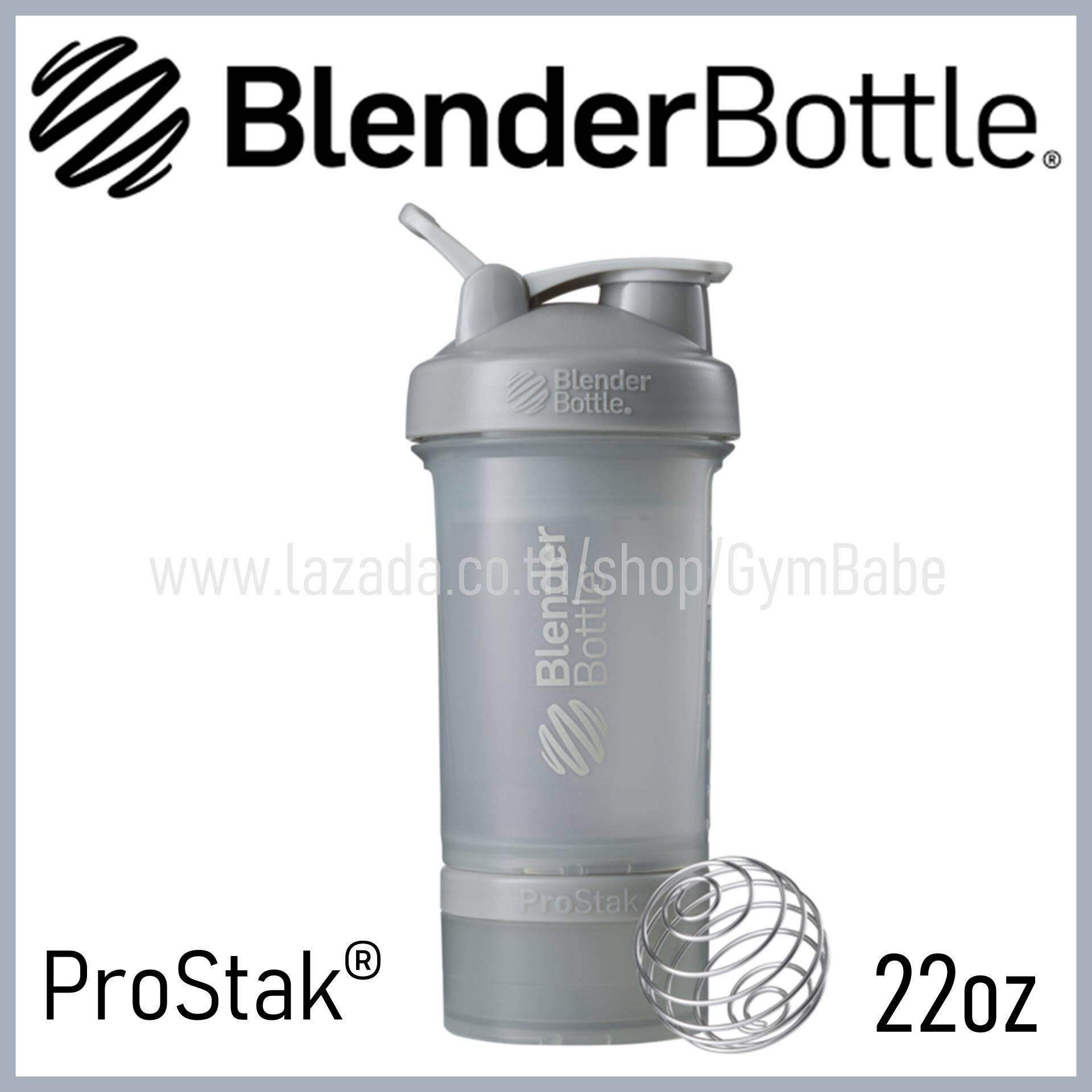 (Grey)แก้วเชค BlenderBottle ของแท้ รุ่น PROSTAK® Shaker Bottle ขนาด 22 oz