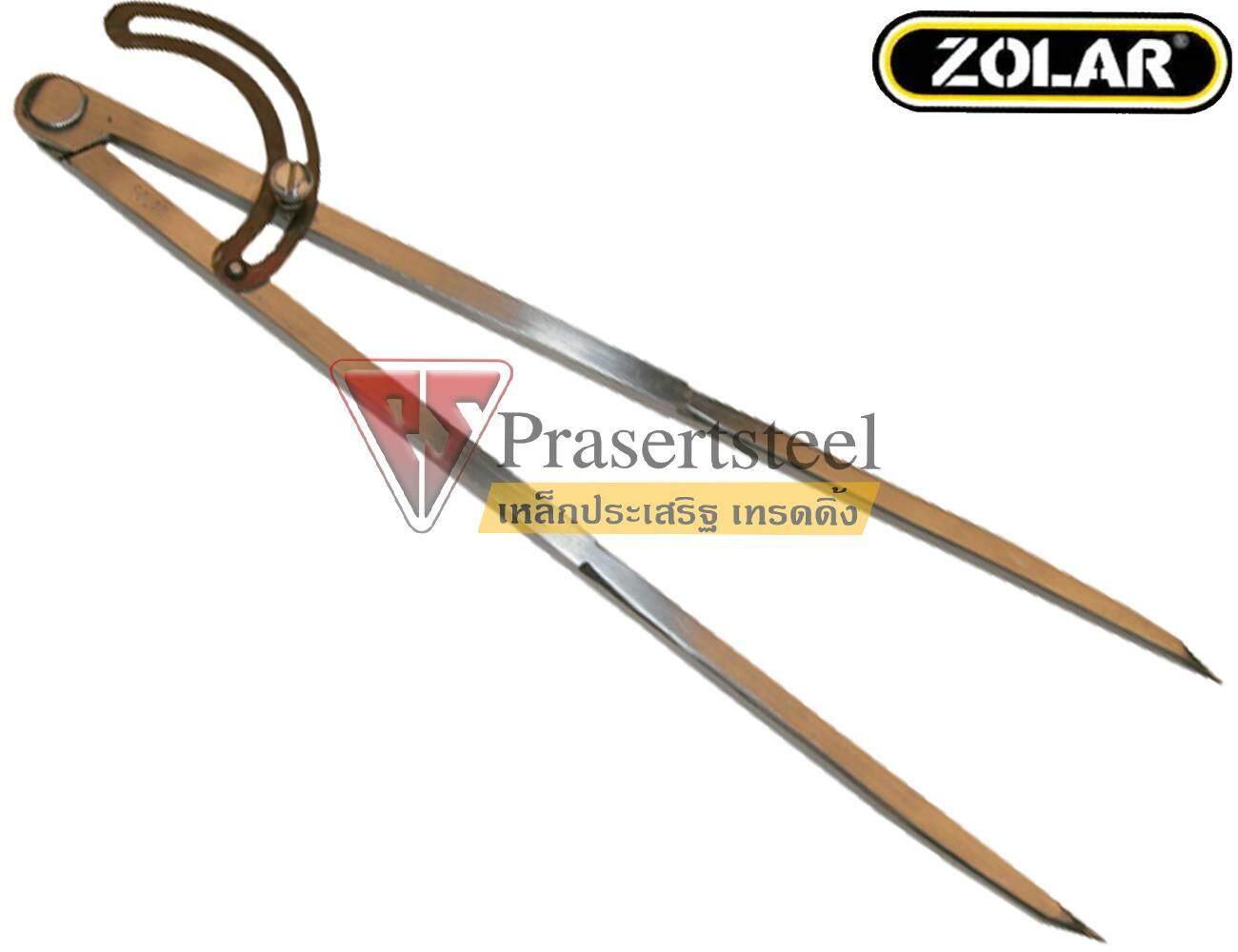 "ZOLAR ( 206F ) วงเวียนเหล็ก ขนาด 18"" Wing Compasses"