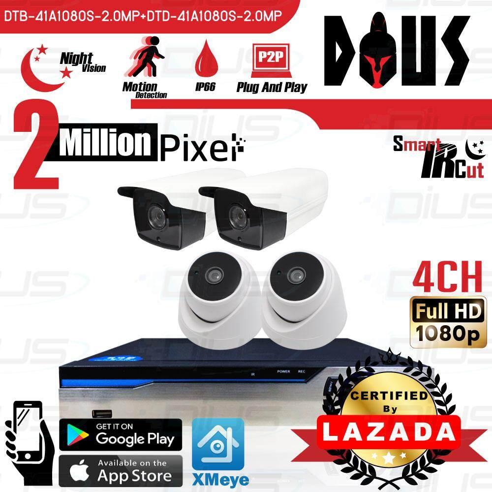 ขายถูกสุดๆ Dius ชุดกล้องวงจรปิด OEM 4CH CCTV 2.0MP Full HD 1080p ทรงกระบอกและโดม กล้อง 2ตัว เลนส์ 3.6mm / IR-Cut / Night Vision / Day&Night / Water Proof พร้อมเครื่องบันทึก 4ช่อง 1080N DVR, NVR, AHD, TVI, CVI, Analog ภาพสวย คมชัด