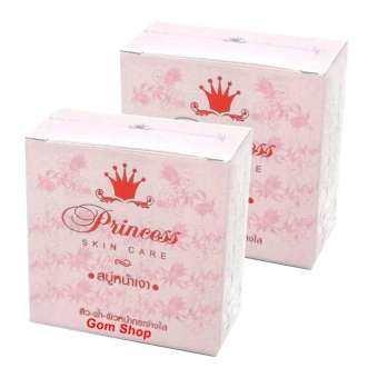 ( 2 ก้อน ) Princess skin care aura aura soap สบู่หน้าเงา หน้าเด็ก 80 g. ( 2 ก้อน )