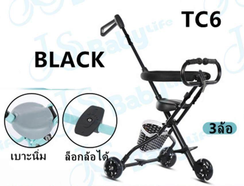 โปรโมชั่นลดราคา Prince&Princess อุปกรณ์เสริมรถเข็นเด็ก พัดลมสำหรับติดรถเข็นเด็ก Prince&Princess Stroller Fan กล้าลดราคาเพื่อคุณ