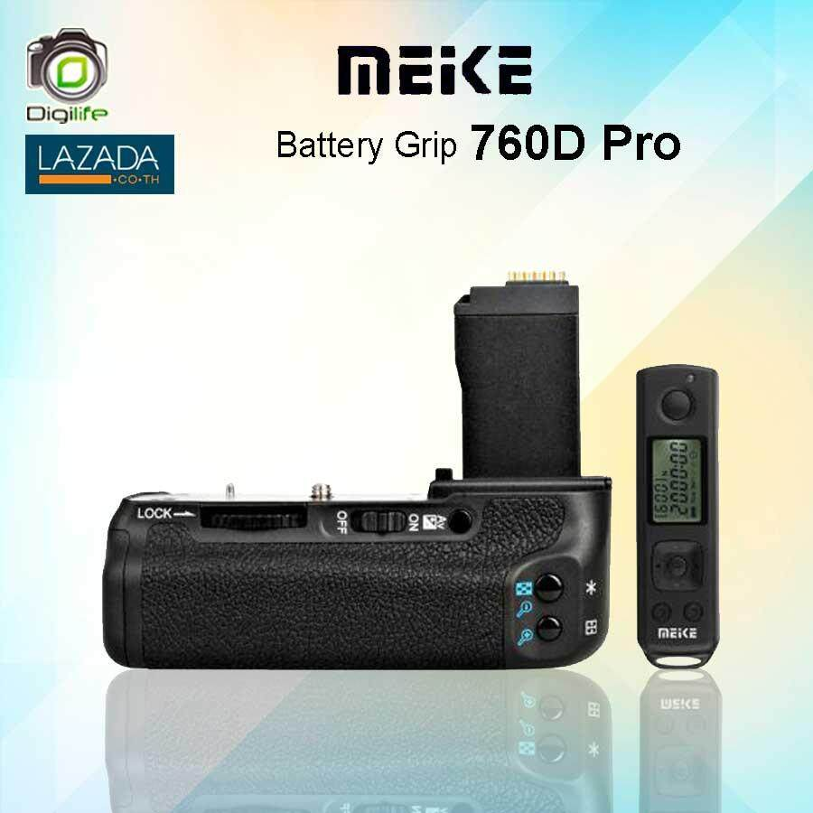 Meike Grip MK-760D Pro / For Canon 750D , kiss x8i , 760D , 8000D  (รับประกัน 6เดือน)