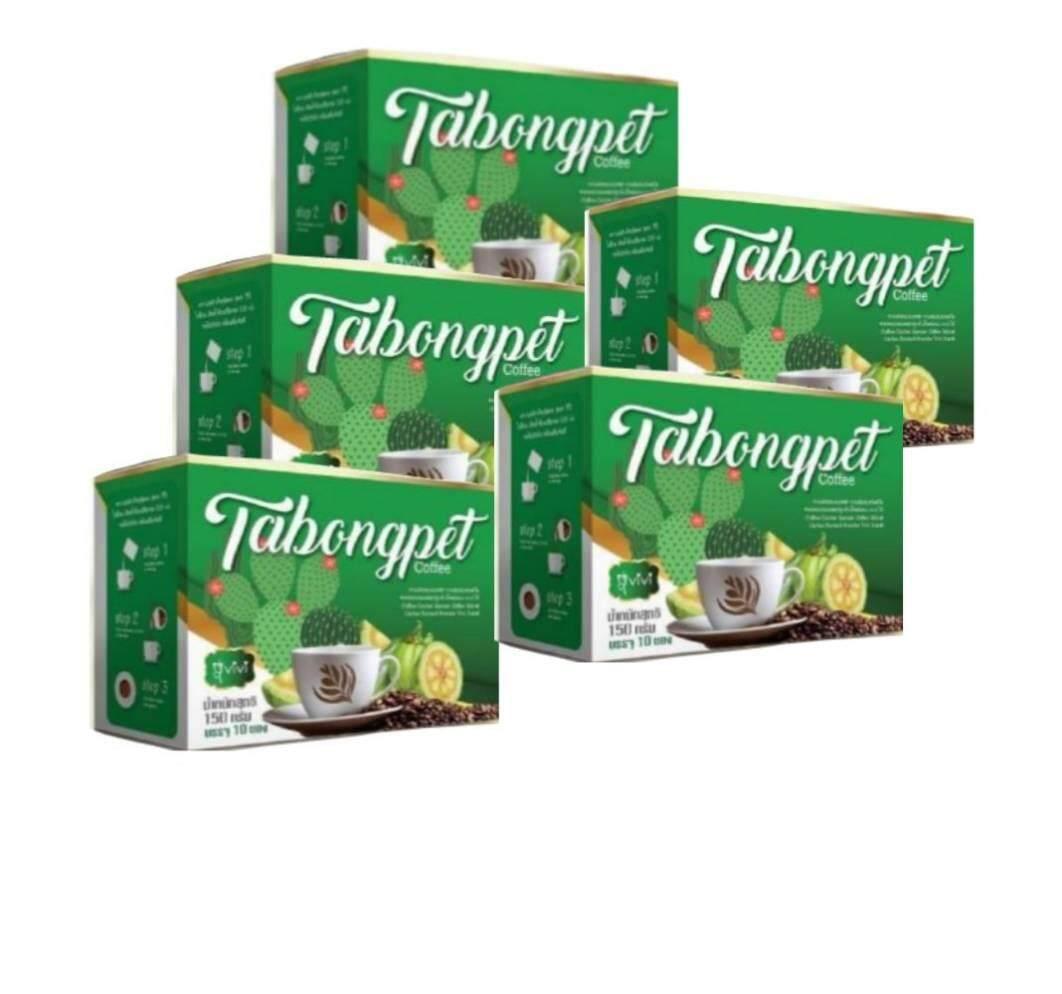 TABONGPET COFFEE กาแฟ V ตะบองเพชร บรรจุกล่องละ 10 ซอง ( 5 กล่อง)