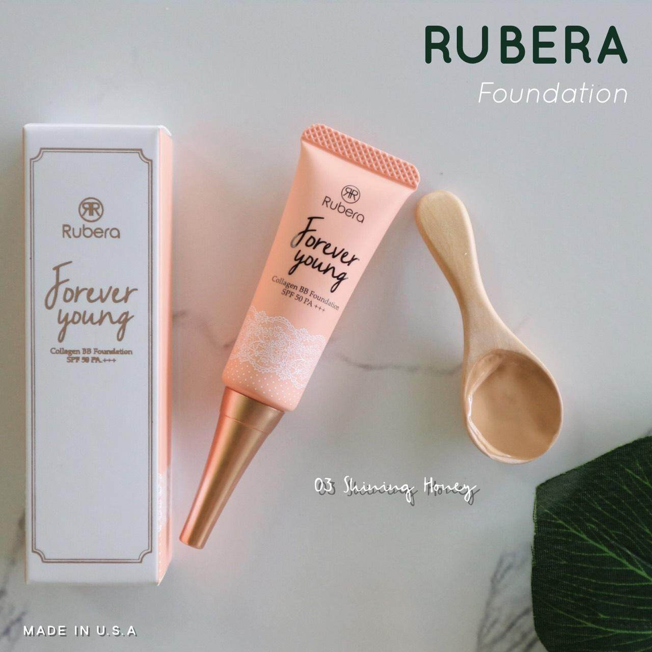 รองพื้นรูบีร่า Rubera Collagen BB Foundation 15 กรัม