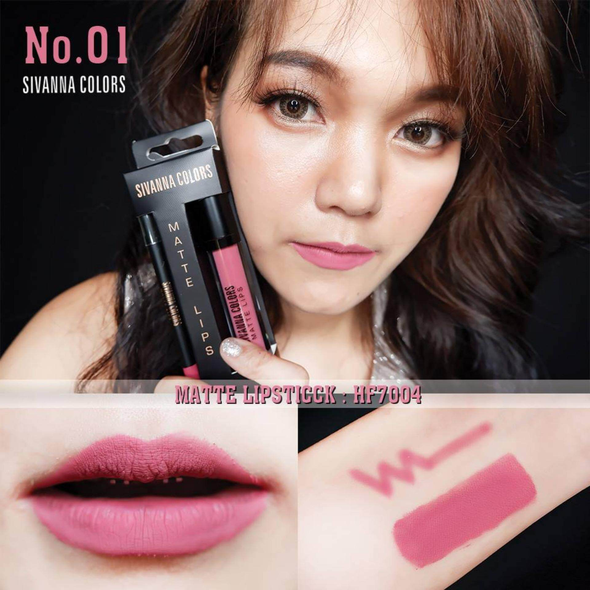 No.01- จูบไม่หลุดจาก SIVANNA COLORS Matte Lip 2in1 Stick & liner