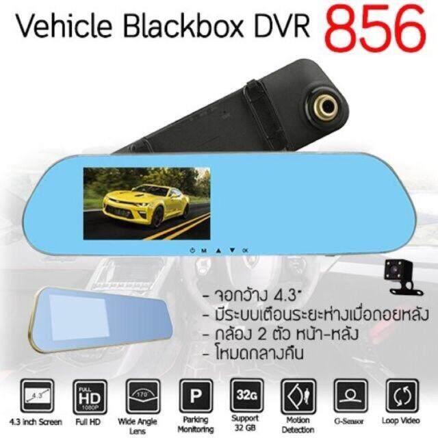 กล้องติดรถยนต์ จอ 4.3 นิ้ว DVR recorder Full HD (Yellow Box)