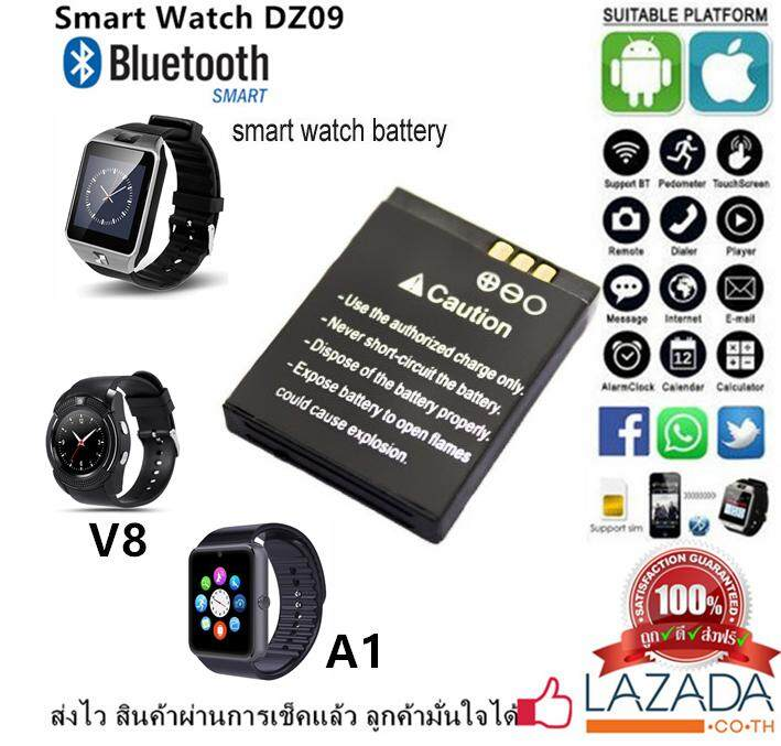 Rechargeable Battery For DZ09 A1 V8 Smart Watch