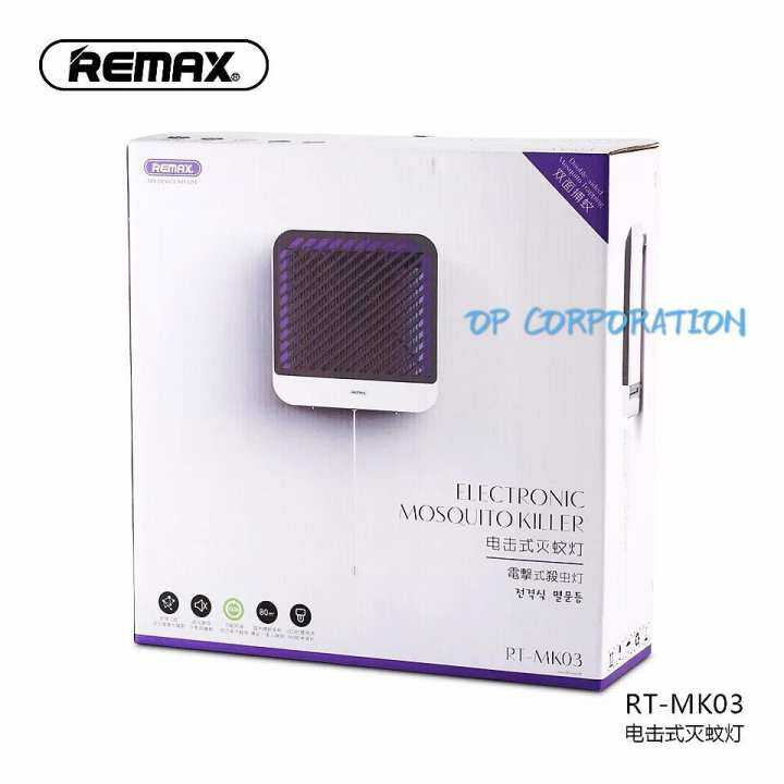 ราคา Remax RT-MK03 Electronic Mosquito Killer Bouble-Sided Mosquito