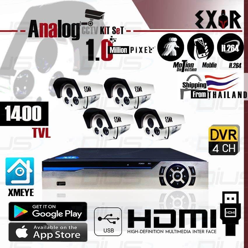 ใช้ได้ผลที่สุด ชุดกล้องวงจรปิด 4 CH Analog CCTV Kit Set 1.0 ล้านพิกเซล กล้อง 1400 TVL 4 ตัว ทรงกระบอก 960 H เลนส์ 4mm IR cut / Night vision และ เครื่องบันทึก DVR 4 CH 6 in 1 DIUS ( DTR-AFS1080B04BN ) ต้องแนะนำ