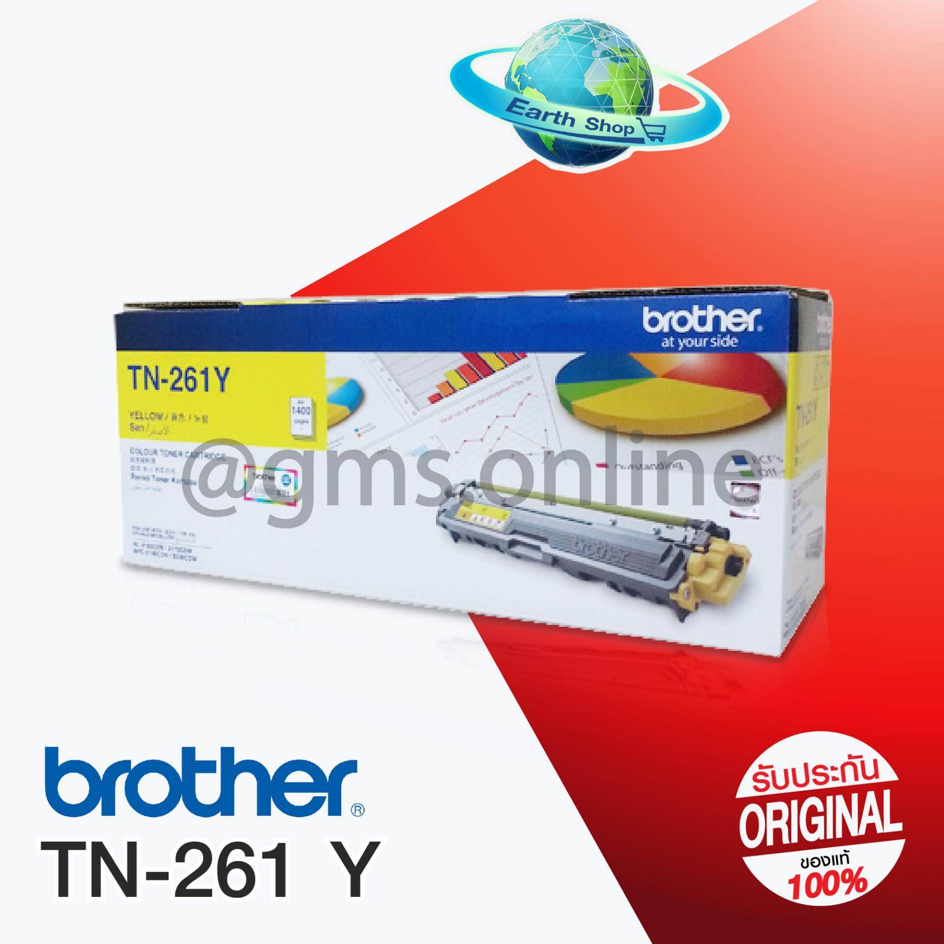 BROTHER TONER TN-261 (YELLOW)