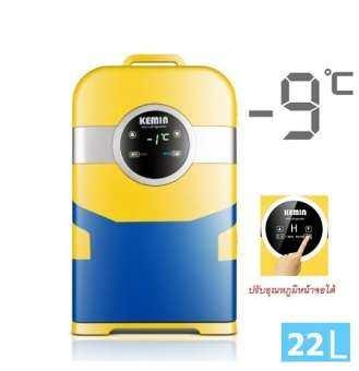 KEMIN ตู้เย็นพกพา LCD 22ลิตร น่ารักการ์ตูนสีเหลือง เย็นถึง -9 °C พกพาสะดวก ใช้ได้ทั้งไฟบ้านและรถยนต์ ทำความเย็นความร้อนได้ เย็นเหมือนตู้เย็นบ้าน