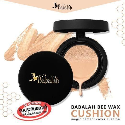 Babalah Magic Perfect Cover Cushion SPF47 PA+++ บาบาร่า คุชชั่น แป้งบาบาร่า คูชั่น แป้งคุมมัน