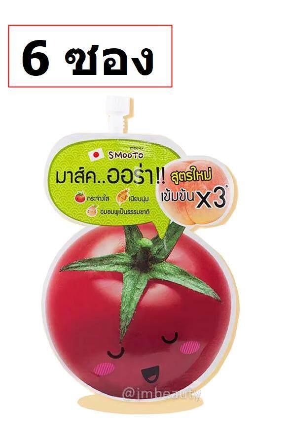 (6 ซอง) Smooto Tomato Gluta Aura Plus Sleeping Mask สมูทโตะ โทเมโท กลูต้า ออร่า พลัส