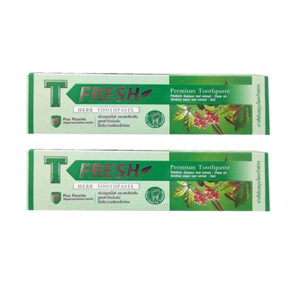 T Fresh ที-เฟรซ PGP ยาสีฟัน ( 2 หลอด )