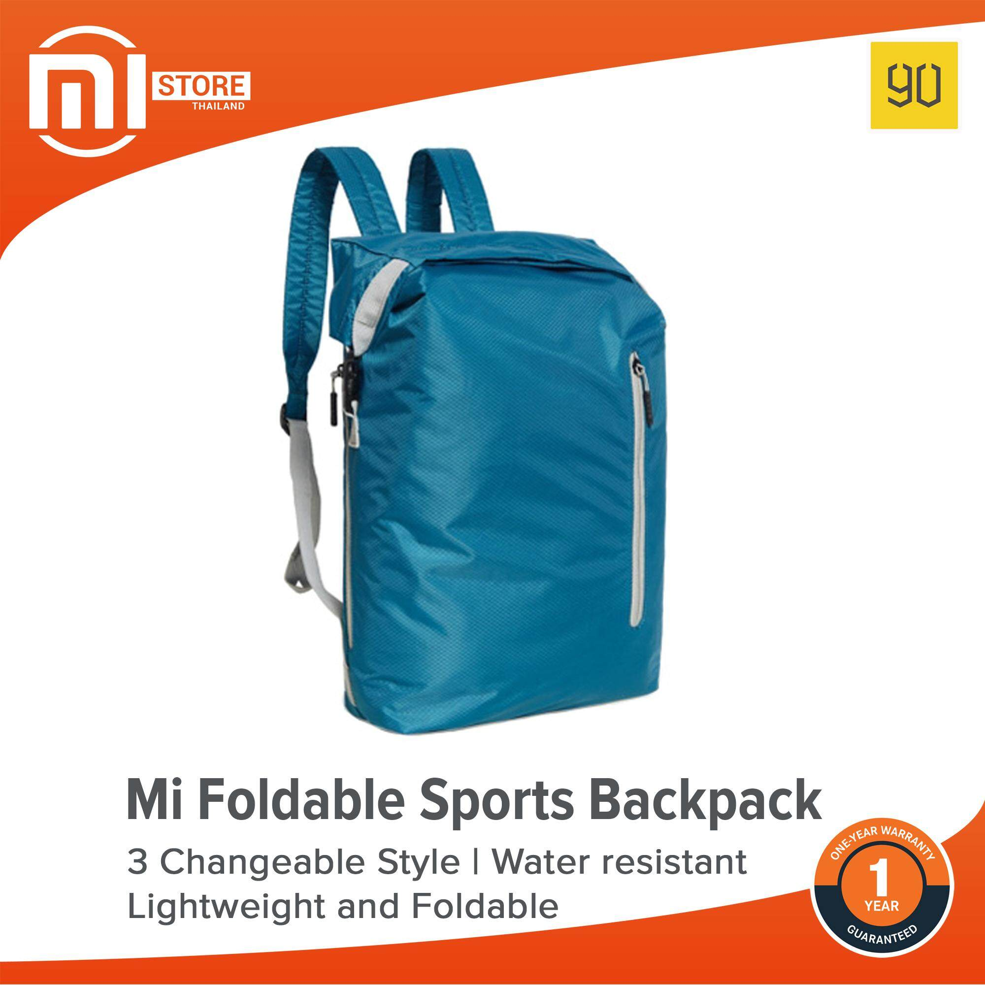 Mi Foldable Sports Backpack