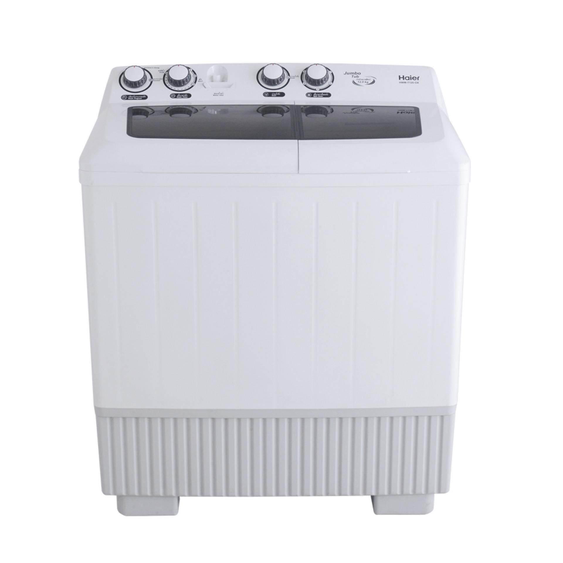 ฉลองยอดขายอันดับ 1 ลดราคา เครื่องซักผ้า พลาสมา Sale -40% Plasma เครื่องซักผ้า 2 ถัง ขนาด 9 kg. รุ่น PWM951 (สีขาว) ยอดขายเยอะมากๆ