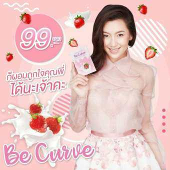 be curve 4 กล่อง