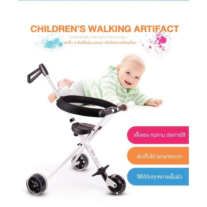 โปรโมชั่น ลดราคาส่งท้ายปี Baby รถเข็นเด็กแบบนอน Baby Life รถเข็นเด็กแบบใหม่2017? มีน้ำหนักเบา4.2 กิโลกรัม สามารถนั่งและนอน ขนาดใหญ่ Baby Stroller 3-36เดือน  รุ่น?501T มีของแถม ส่งฟรี