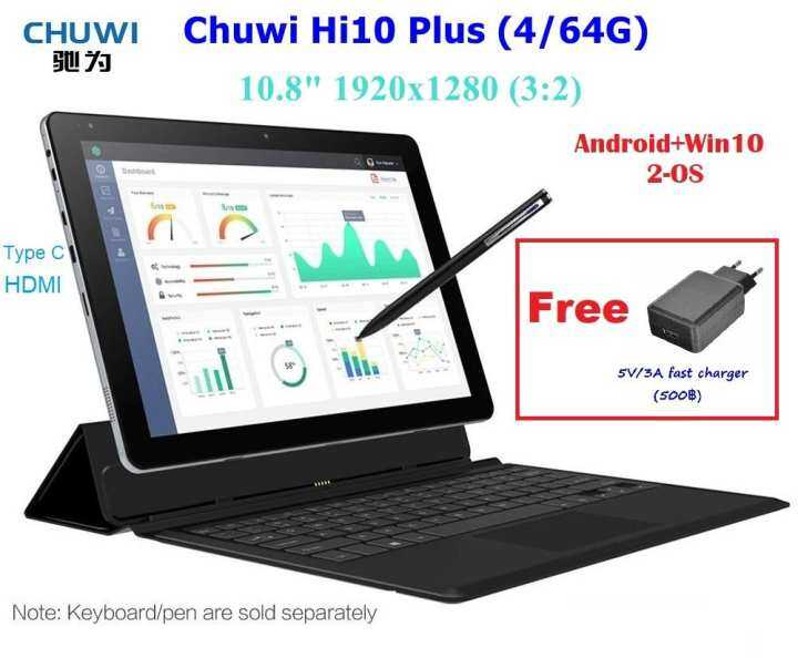 Chuwi Hi10 Plus:Win10+Android 5.1 Intel Quad Core 1.92GHz 10.8