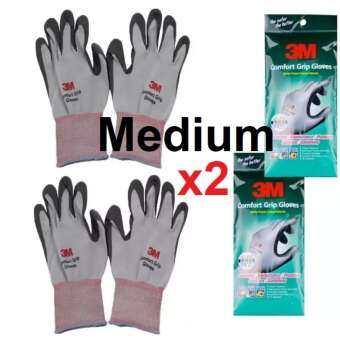 3M Comfort Grip Glovs (x2 คู่) ถุงมือไนลอนเคลือบด้วยสารไนไตร