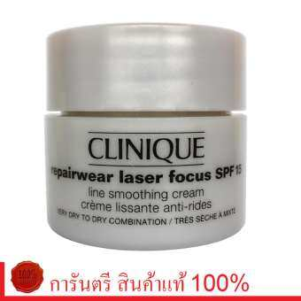 CLINIQUE   Repairwear Laser Focus SPF15 Day Cream 15ml.