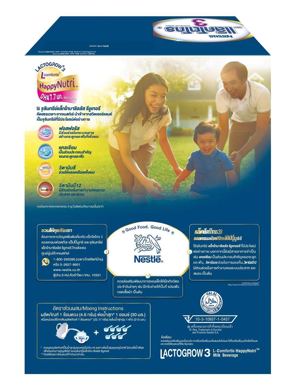 Image 4 for นมผงสำหรับเด็ก แล็คโตโกร สูตร 3 ขนาด 1300 กรัม (แพ็ค 2) Lactogrow Happy Nutri 3 Milk Powder 1300g x 2 boxes
