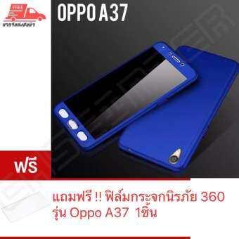 Oppo A37 Case เคสประกบ นิ่ม 360 องศา สวยและบางมาก Oppo A37 Case 360 Red เคสประกบนิ่ม TPU -
