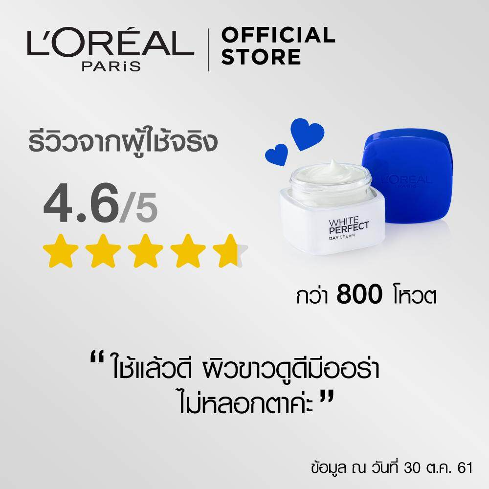 Bestselling Loreal Paris White Perfect Day Cream Spf17 Pa Spf 17 Whitening Even Tone 50 Ml