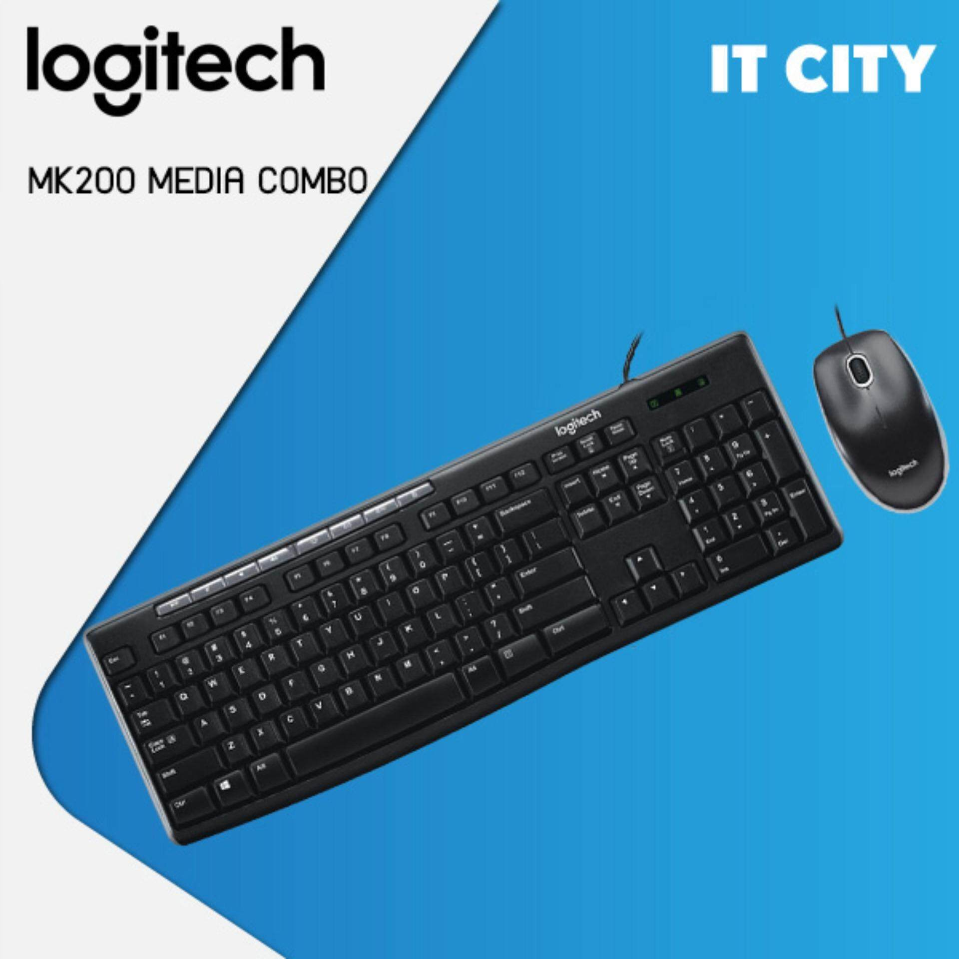 Logitech Media Desktop MK200 (Black)