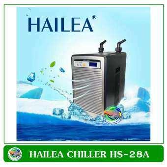 Hailea HS-28A Digital Chiller ชิลเลอร์ เครื่องทำความเย็นสำหรับตู้ปลา แบบดิจิตอล เหมาะสำหรับตู้ขนาด 50-200 ลิตร-